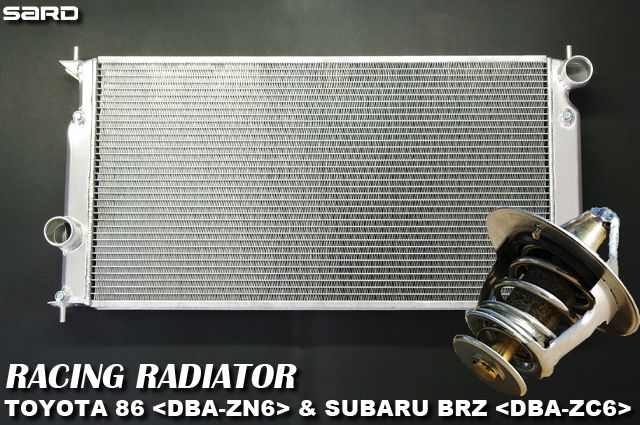 SARD Racing Radiator and Cooling Thermo Set - Toyota 86 (Scion FR-S, GT86) ZN6 (FA20)