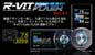 Greenline Motorsports - Blitz  R-VIT i-Color FLASH Ver. 3.1