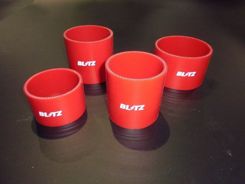 Blitz Suction Hose Set (Red) - Mazda Axela Sport BM2FS/AS (SH-VPTS (Diesel))