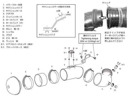 HKS Dry Carbon Racing Suction - Toyota Supra RZ (A90 MKV) DB42 (B58B30)
